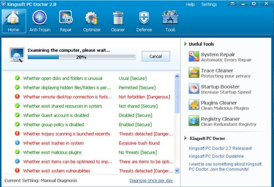 Kingsoft PC Doctor registry cleaner