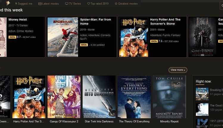 MovieGaga website