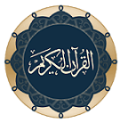 Quran for Android app