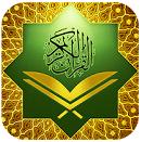 Al Quran Kareem app