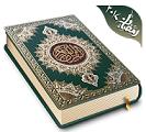 Koran Read & MP3 30 app
