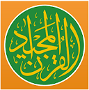 Quran Majeed app