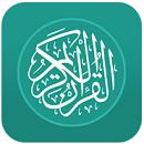 Quran Urdu app